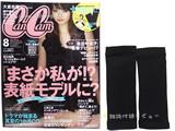 CanCam (キャンキャン) 2013年 08月号 《付録》 二の腕こっそり 加圧シェイパー