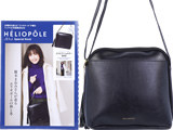 HELIOPOLE 30th Special Book 《付録》 タッセルチャーム付きスクエアショルダーBAG