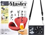 Mono Master (モノマスター) 2021年 9月号 《付録》 Disney MICKEY MOUSE ミッキーマウスデザイン 3WAYハンディ扇風機