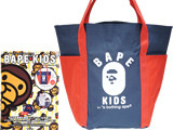 BAPE KIDS(R) by *a bathing ape(R) 2019 SPRING/SUMMER COLLECTION 《付録》 ビッグトートバッグ