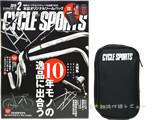 CYCLE SPORTS (サイクルスポーツ) 2015年 02月号 《付録》 ツールバッグ