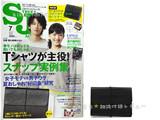 street Jack (ストリートジャック) 2013年 07月号 《付録》 ナノ・ユニバース コインポケット付きカードケース