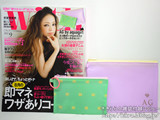 with (ウィズ) 2012年 09月号 《付録》 AG by aquagirl ネコ柄ポーチ&ロゴ入りビッグポーチ