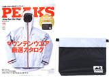 PEAKS (ピークス) 2015年 11月号 《付録》 PEAKS特製 オリジナルサコッシュ