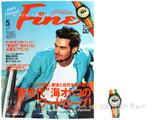 Fine (ファイン) 2014年 05月号 《付録》 TMT腕時計!