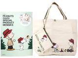 PEANUTS meets SPECIAL PRODUCT DESIGN 6 《付録》 GREEN PEANUTSのトート&ポーチセット