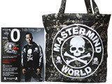 mastermind FINAL COUNT DOWN MAGAZINE -0 《付録》 カモフラージュバッグ