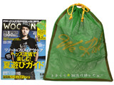 WOOFIN' (ウーフィン) 2013年 09月号 《付録》 SPECIAL1特製メッシュバッグ