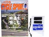 CYCLE SPORTS (サイクルスポーツ) 2015年 11月号 《付録》 本誌オリジナル防水ポーチ Ver.3