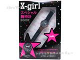 X-girl スペシャル腕時計BOOK