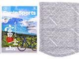 CYCLE SPORTS (サイクルスポーツ) 2020年 10月号 《付録》 冷感スポーツシールド