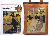 ロートレック ムーラン・ルージュを愛した画家 《付録》 クラシックポスタートート