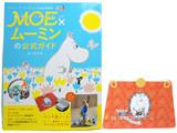 MOE×ムーミンの公式ガイド 《付録》 ムーミンママのバッグ型ノート、ムーミン屋敷ペーパークラフト