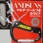 WOOFIN' (ウーフィン) 2013年 11月号 《付録》 ANDSUNS マルチ・ツールつきカラビナ