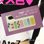 Oggi (オッジ) 2013年 10月号 《付録》 uka(ウカ)大人ニュアンス色♥ネイルシート