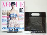 VOGUE JAPAN (ヴォーグ ジャパン) 2012年 11月号 《付録》 ALEXANDER WANGブレスレット&バッグ