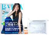 BAILA (バイラ) 2014年 06月号 《付録》 夏旅「SMILE!」ビニールポーチ、オバジUV乳液 1,575円分