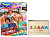 Myojo (ミョウジョウ) 2014年 06月号 《付録》 Sexy Zone セクゾンくまポーチ