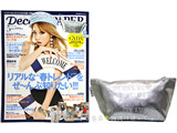 DECOLOG PAPER (デコログ ペーパー) 2014年 05月号 《付録》 GYDA ロゴプリント付きメタリックシルバーポーチ