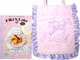 Kiki & Lala café 《付録》 キキ&ララカフェ柄フリルトートバッグ