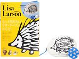 Lisa Larson リサ・ラーソンの足跡をたどって 《付録》 ハリネズミ ポーチ&ミラーセット