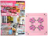 月刊 HOUSING (ハウジング) 2014年 05月号 《付録》 HELMI 家づくりの小物おまとめトレー