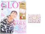 GLOW (グロー) 2020年 12月号 《付録》 Les Merveilleuses LADUREE(レ・メルヴェイユーズ ラデュレ)三つ折りミニ財布