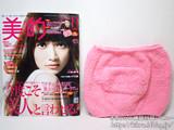 BITEKI (美的) 2012年 11月号 《付録》 あったか腹巻き、POLA B.A アイクリームサンプル700円分