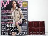 MISS (ミス) 2012年 10月号 《付録》 ポーラ B.A RED サンプル約720円分