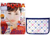 MAQUIA (マキア) 2014年 02月号 《付録》 ラシット モノグラムクリア★ポーチ