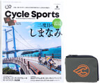 CYCLE SPORTS (サイクルスポーツ) 2020年 06月号 《付録》 cinelli(チネリ)サイクルウォレット
