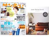 サンキュ! 2015年 06月号 《付録》 1冊まるごとSeriaブック、syunkonカフェ的おでかけべんとう