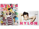 NYLON JAPAN (ナイロンジャパン) 2014年 01月号 《付録》 2014 水原希子カレンダー