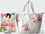 Spring (スプリング) 2012年 10月号 《付録》 キャベジズ&ローゼズ花柄BIGトート