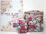 PAUL & JOE ポール&ジョー ボーテ10周年のすべて 《付録》 2段バニティ&ミニポーチ 花柄ポーチセット