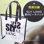 東京ガールズジャーナル vol.3 《付録》 SLY LANG 夏のビーチバッグ