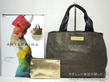 ANTEPRIMA 2012-13 fall/winter collection 《付録》 2WAYグリッター加工トート&GOLDポーチセット
