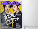 MEN'S CLUB (メンズクラブ) 2012年 05月号 《付録》 ドコモ×ストラダエスト スマホアクセ