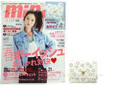 mini (ミニ) 2013年 04月号 《付録》 i(アイ)特製小さくてカワイイ♥おサイフ