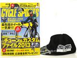 CYCLE SPORTS (サイクルスポーツ) 2013年 03月号 《付録》 サイクルキャップ