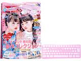 ニコ☆プチ 2017年 10月号 《付録》 ジェニィラブ キーボード柄プラペンケース