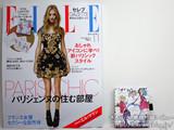 ELLE JAPON (エル・ジャポン) 2012年 11月号 《付録》 LANVINイラストBOX入りメッセージカードセット