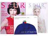 SPUR (シュプール) 2014年 01月号 《付録》 アンッティ・カレヴィ2014年カレンダー