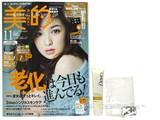 Dove洗顔フォーム、耳ツボシール+サンプル630円分