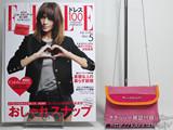 ELLE JAPON (エル・ジャポン) 2012年 05月号 《付録》 ジル スチュアート 祝15周年ミニポシェット