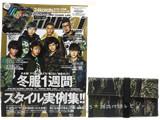 Samurai magazine (サムライ マガジン) 2013年 12月号 《付録》 24karats タイガーカモ柄ロールペンケース