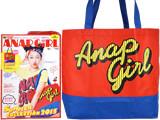 ANAP GiRL オフィシャルファッションBOOK 《付録》 ロゴ入りビッグサイズトートバッグ