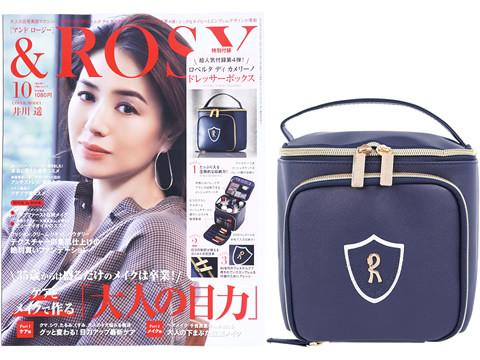&ROSY (アンドロージー) 2019年 10月号 《付録》 ロベルタ ディ カメリーノ品格ドレッサーボックス