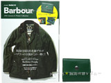 Barbour 2014 Autumn&Winter Collection 《付録》 レザー製ミニ財布