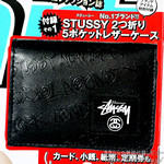 smart (スマート) 2012年 09月号 《付録》 STUSSY 2つ折り5ポケットレザーケース